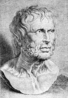 A bust of Seneca, Roman philosopher