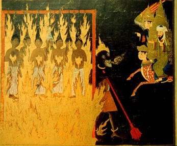 An ancient middle eastern depiction of the fires of hell